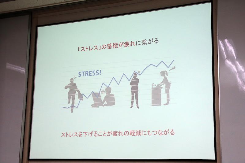 今回の研究テーマは疲れないとは? 疲れの原因がストレスであることを実証する