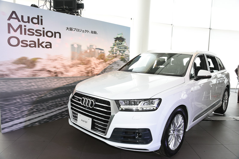 """4月16日から開始する「Audi """"Mission Osaka""""」キャンペーン。大阪エリアでアウディをアピールしていく"""