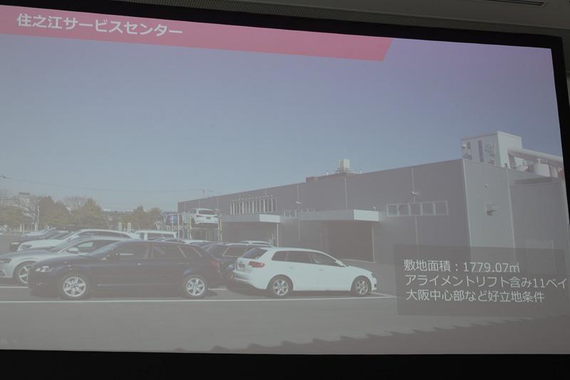 2015年に開設した住之江サービスセンター