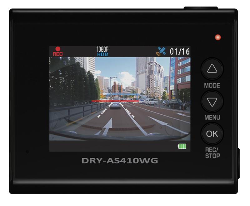 カメラで車線や前方の車両を認識して、3種類のアクティブセーフティ機能を作動させる