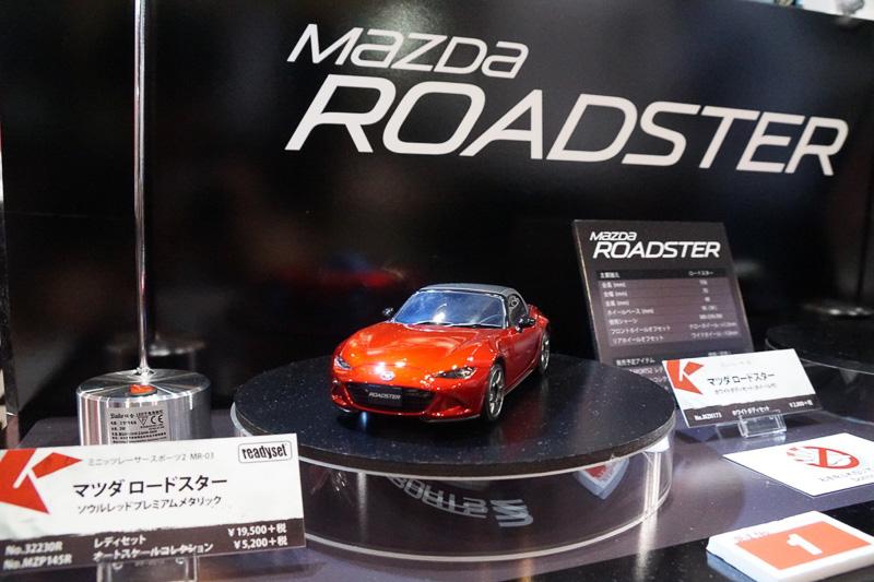 「ミニッツレーサー スポーツ2 MR-03」を採用した「マツダ ロードスター」