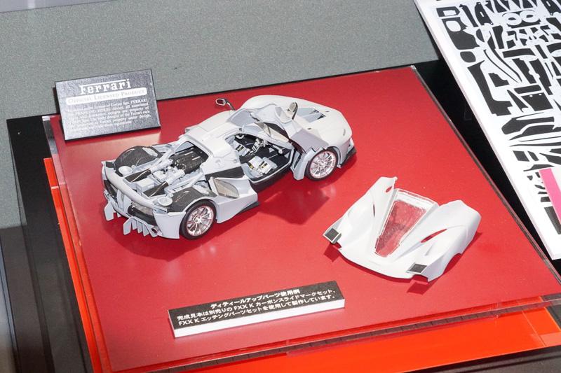 1/24「フェラーリ FXX K」