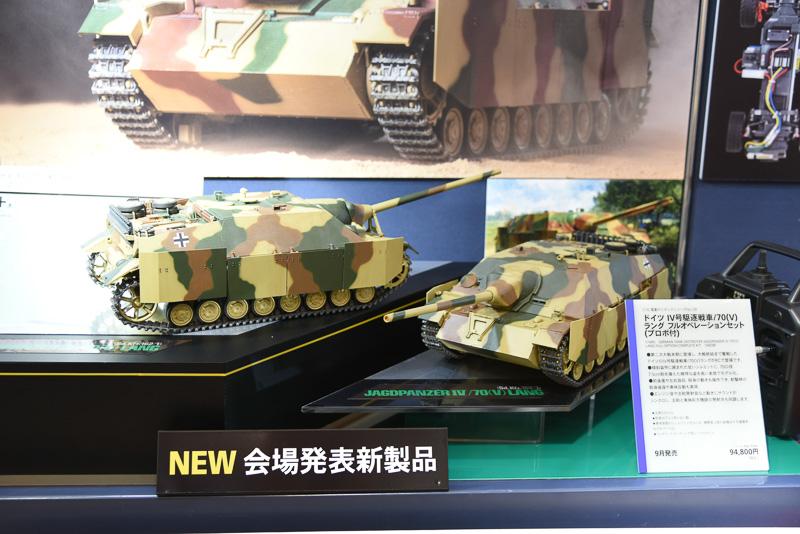 1/16 RCタンクシリーズ「ドイツ IV号駆逐戦車/70(V)ラング フルオペレーションセット(プロポ付)」