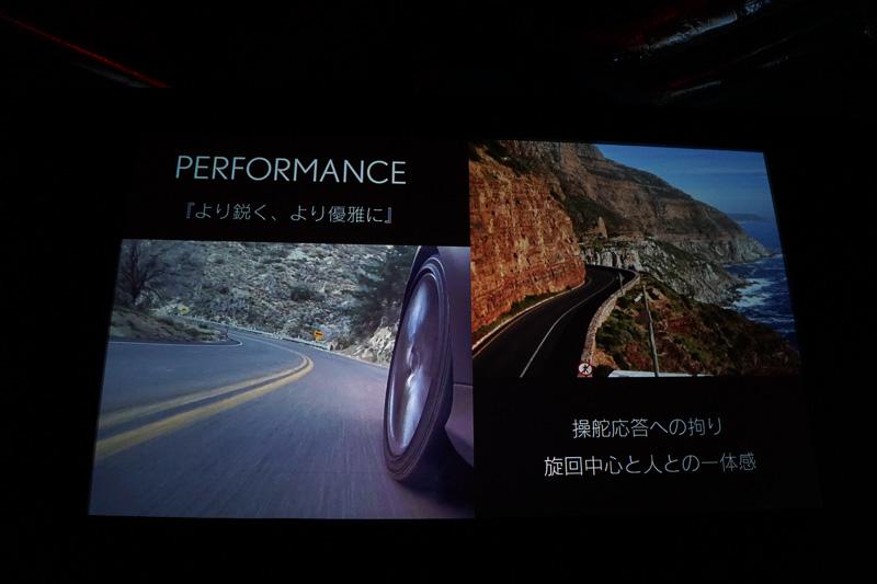 会場で示されたスライド。ターゲットとなるユーザーのライフスタイルについて調査を行なったという