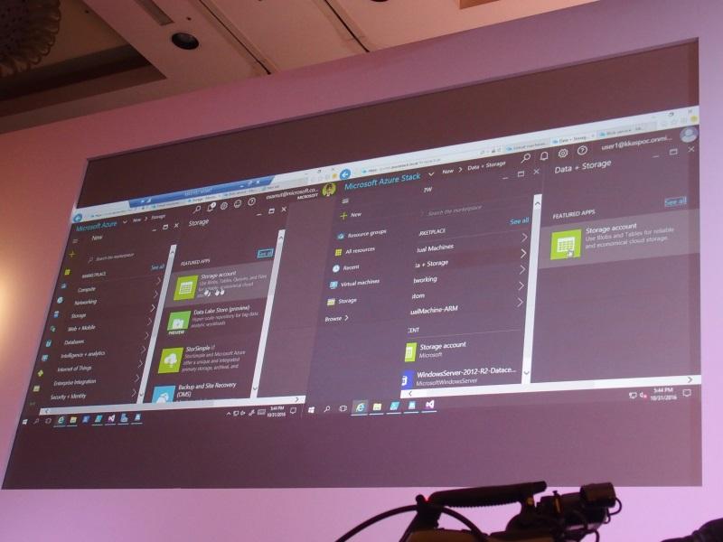 クラウド環境のAzure(左)とオンプレミス環境のAzure Stack(右)で同様の操作を実現