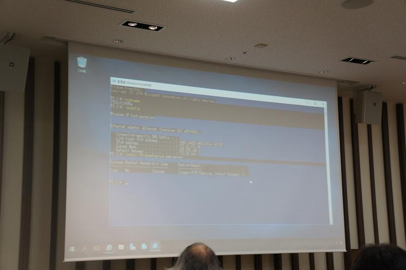 WindowsコンテナーでIISを起動するデモ