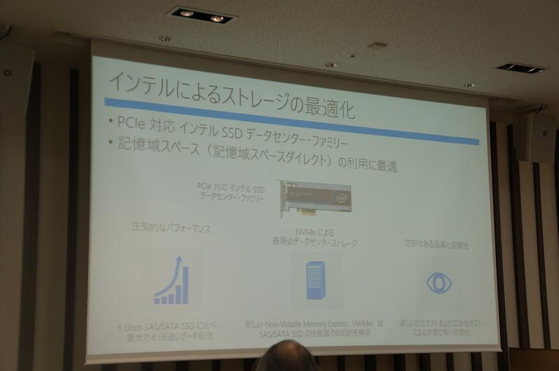 PCIe対応インテルSSDデータセンター・ファミリー
