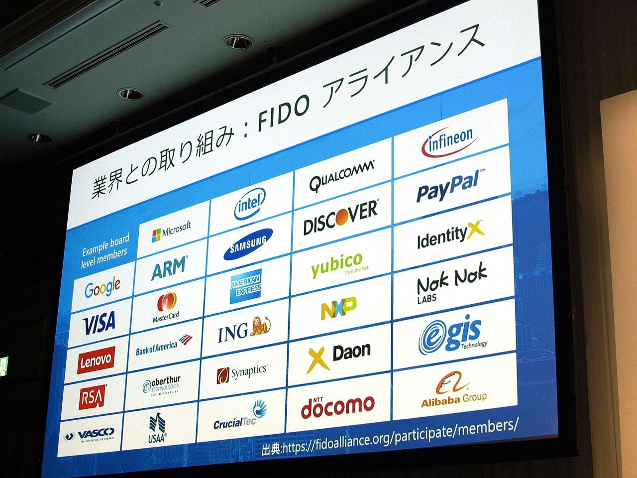 Microsoftは、パスワード認証に代わる新たなオンライン認証のための技術仕様の標準化を提唱する国際的な非営利団体であるFIDO Allianceのボードメンバーでもある