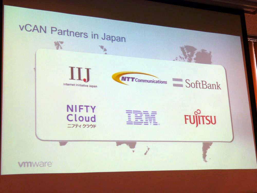国内では6社がvCANパートナーとして展開