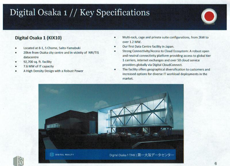 第一大阪データセンターの仕様(記者説明会資料より)
