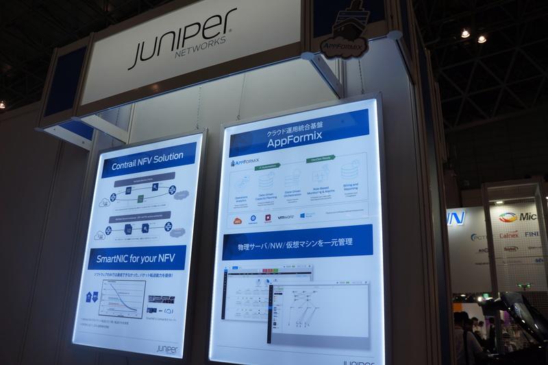 SDN ShowCaseでのJuniperの展示