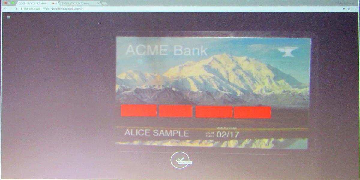 ライブカメラでダミーのクレジットカードを撮影しても自動的に数字を塗りつぶす