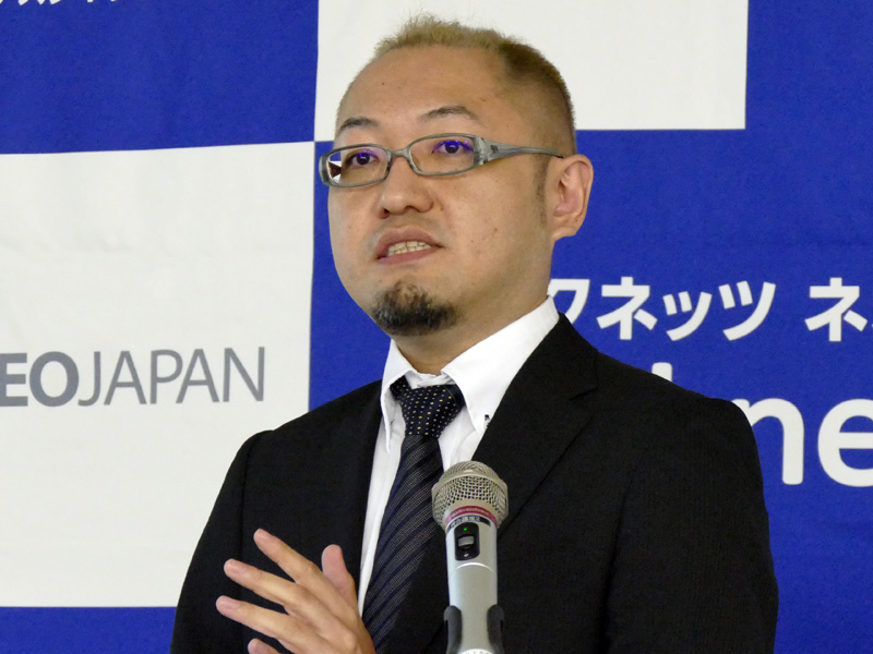 ネオジャパン マーケティング統括部 プロダクトマーケティングの山田志貴氏