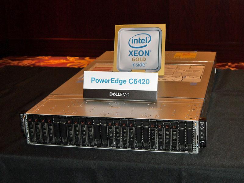 Dell EMC PowerEdge C6420