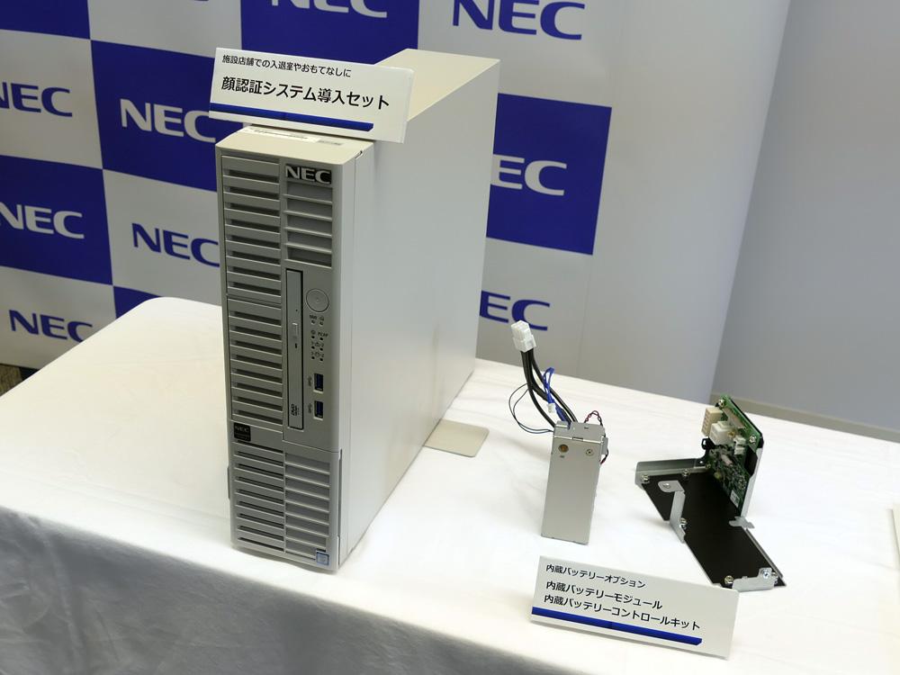 NeoFace 顔認証システム導入セット