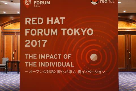 「われわれはオープンであることを信じている」、Red Hat・ホワイトハーストCEO Red Hat Forum Tokyo 2017