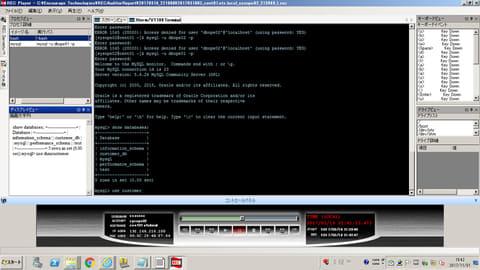 エンカレッジ・テクノロジ、証跡管理ソフト「ESS REC」のUNIX/Linux向けエージェント新版 ESS RECで記録したLinux OSのコマンド操作を確認する管理画面