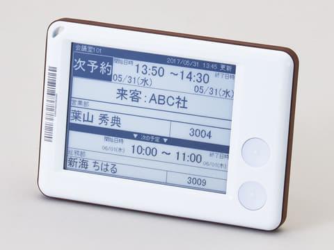 ネオジャパンとDNP、desknet's NEOと電子ペーパー表示器を連携させた会議室予約システム