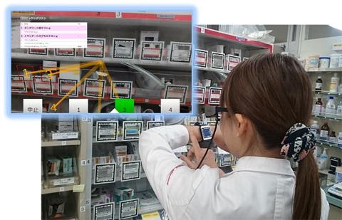 NEC、スマートグラスを活用したARによるピッキング支援ソリューションを開発 薬剤部での実証実験の様子