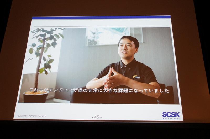 AWSの荒木靖宏氏へのインタビュー動画