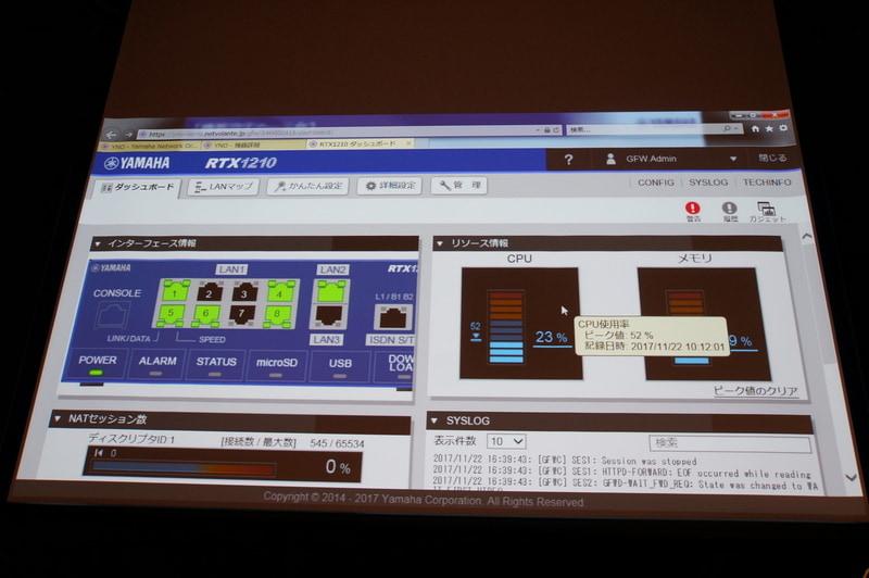 GUI Forwarderのデモ2:その機器のWeb GUIが開く