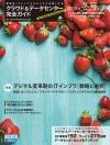 https://book.impress.co.jp/books/1117102047