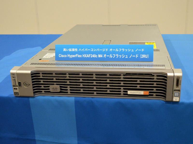 筐体が2UサイズのHX240cは、HX220cよりも大容量のデータ用ストレージを扱える