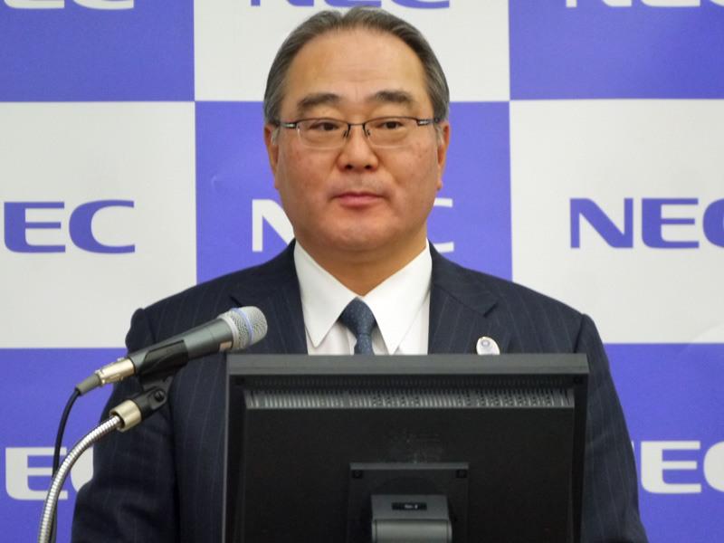 NEC 代表取締役執行役員常務兼CFOの川島勇氏