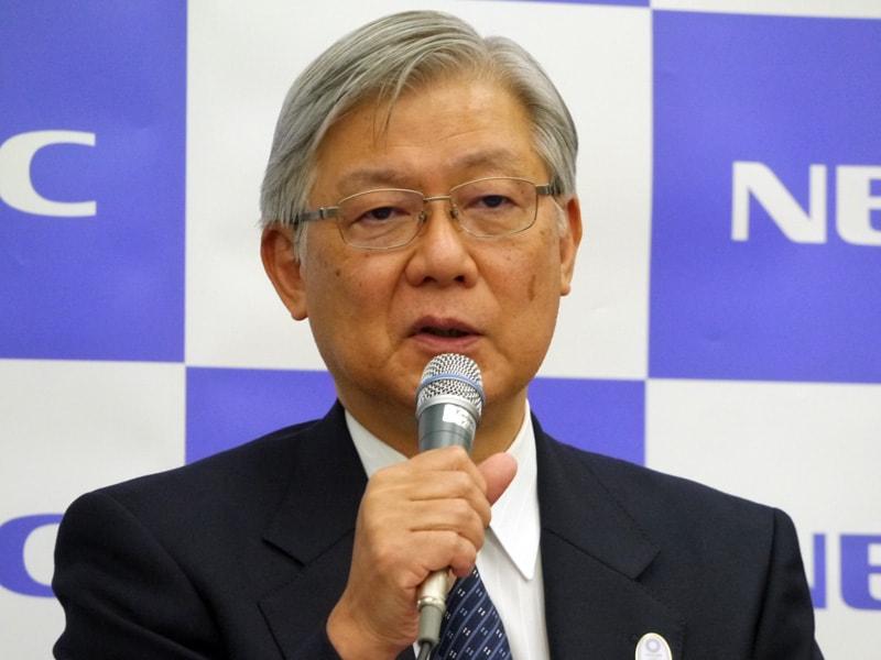NEC 代表取締役執行役員社長兼CEOの新野隆氏
