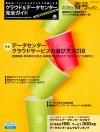 https://book.impress.co.jp/books/1117102048