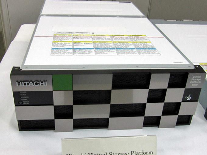 VSP F900