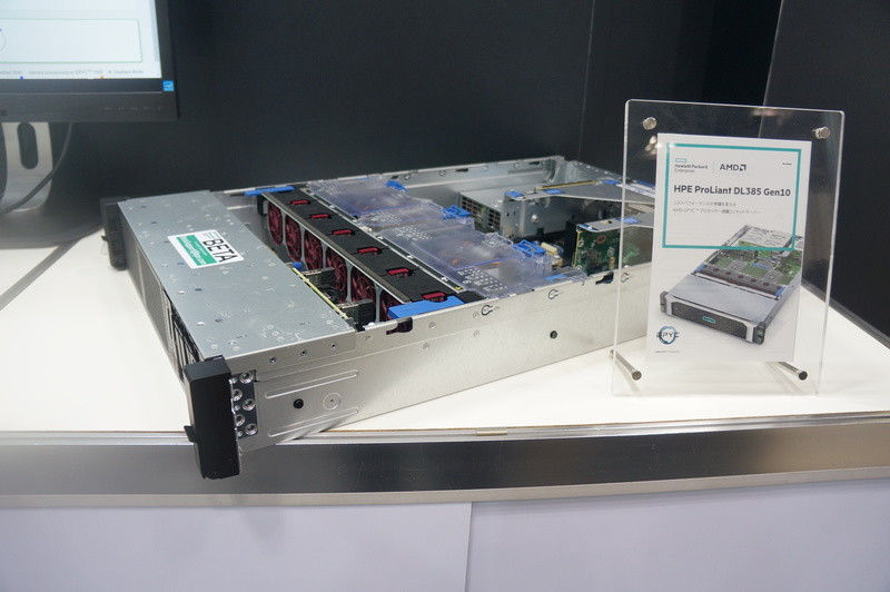 EPYCを搭載したHPEのProLiant DL385 Gen10