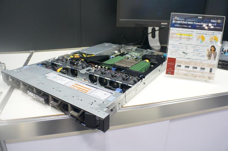 EPYCを搭載したDellの第14世代PowerEdgeサーバー