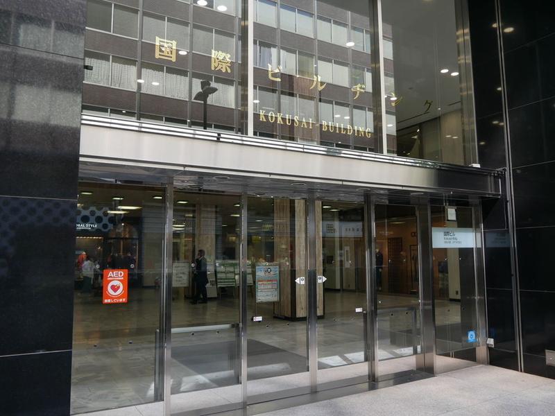 インテル東京本社が入る東京・丸の内の国際ビル