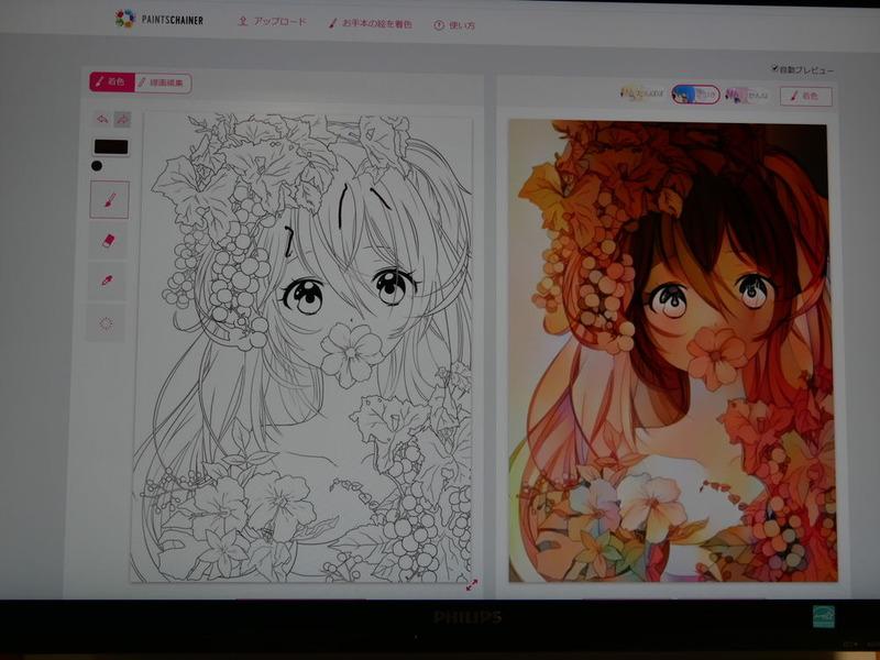 Preferred Networksとの協業による線画自動着色サービス「PaintsChainer」。深層学習フレームワークを活用し、モノクロの線画に最適な色でフルカラー化する
