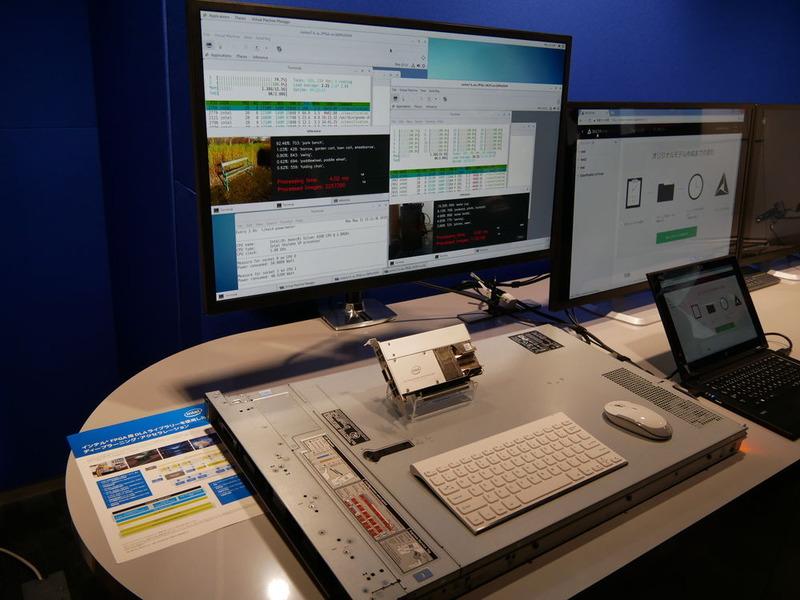 Xeonプロセッサで動作するアプリケーションを高速化する。ビッグデータ処理や機械学習、ゲノム解析などに最適だ