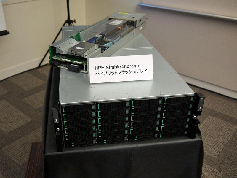 「HPE Nimble Storage」ハイブリッドフラッシュアレイ