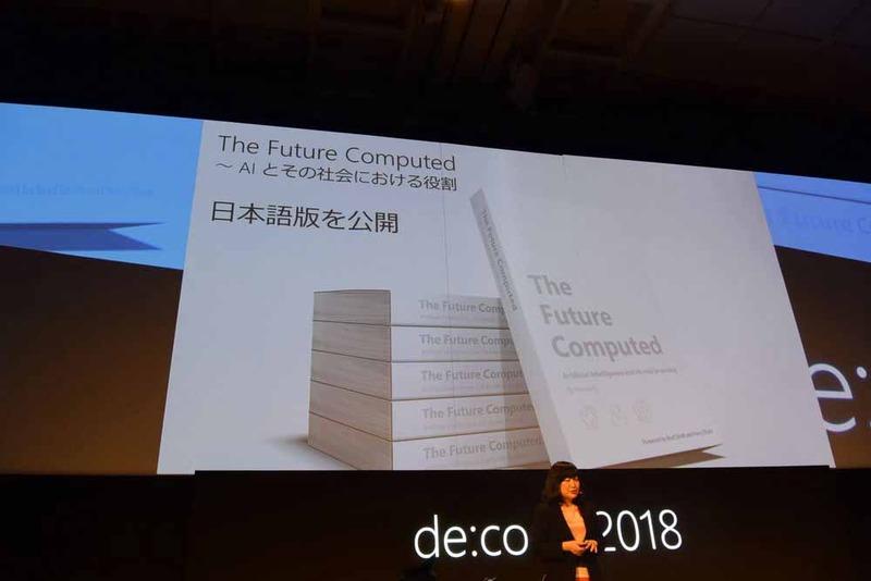 The Future Computedは日本語版の公開を開始