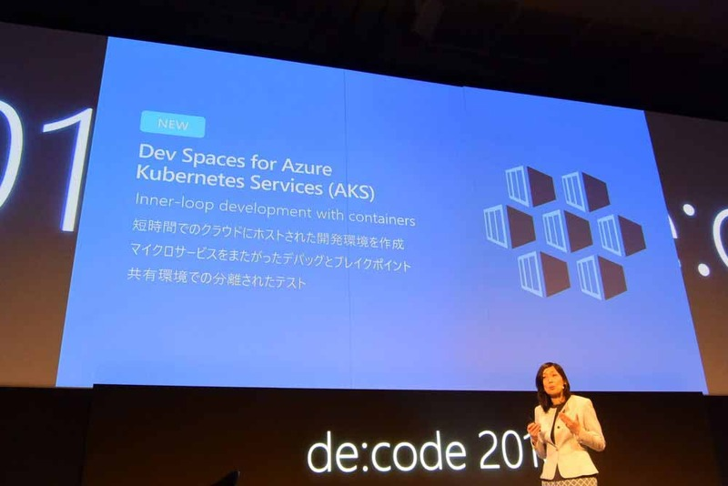 Dev Spaces for Azure Kubernetes Services