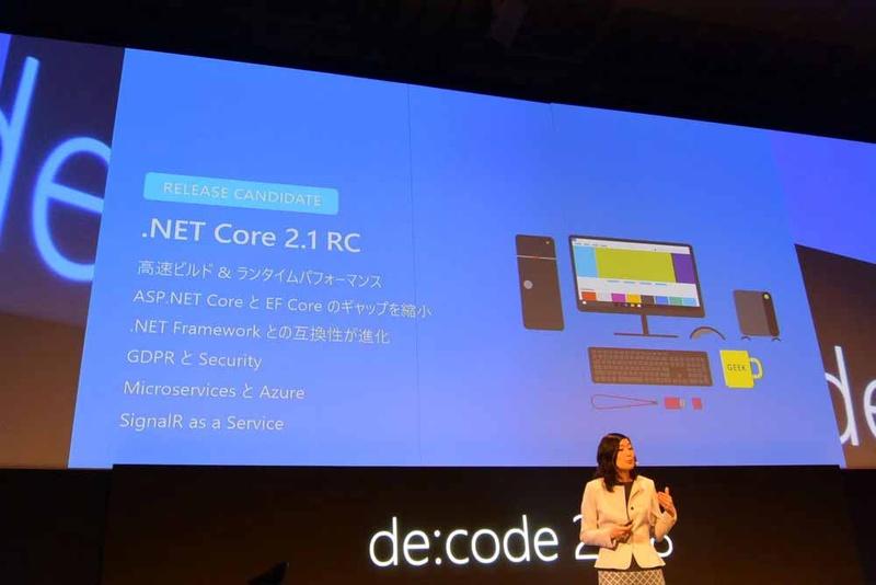 .NET Core 2.1 RC