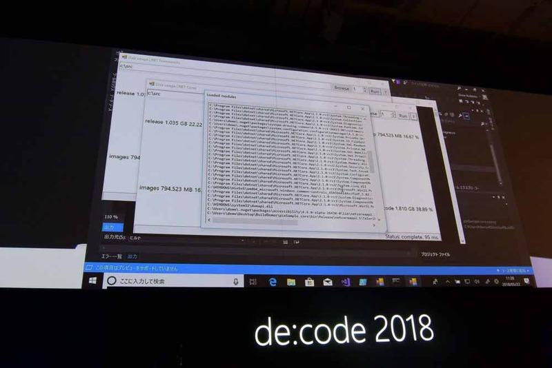 Windows Desktop on .NET Core 3.0のデモ