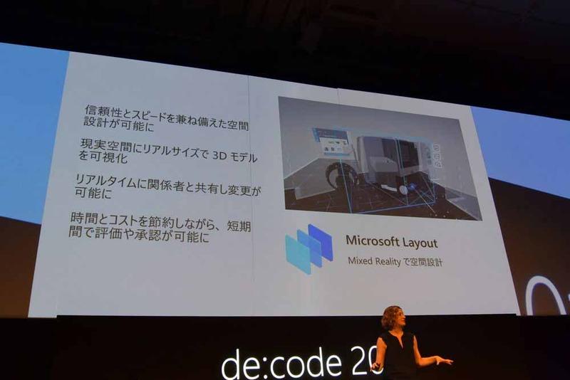 Microsoft Layout