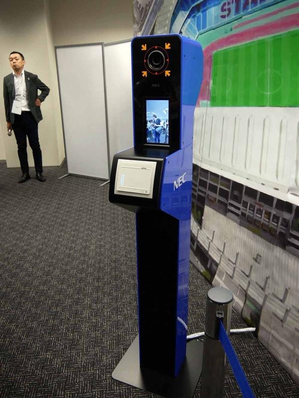 NECの顔認証システム