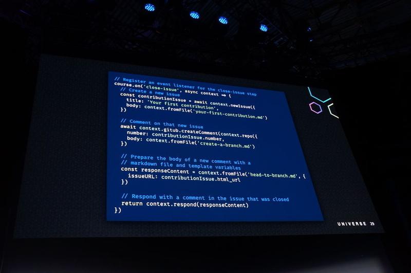 JavaScript方式でコースを記述する例