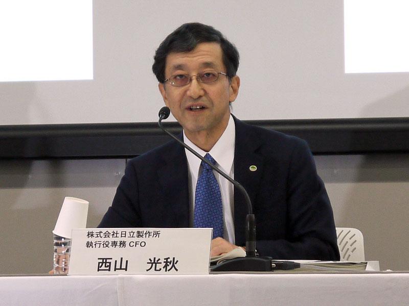日立 執行役専務CFOの西山光秋氏