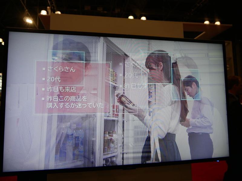 画像認識技術を活用して顧客の来店履歴をとらえた提案も行う