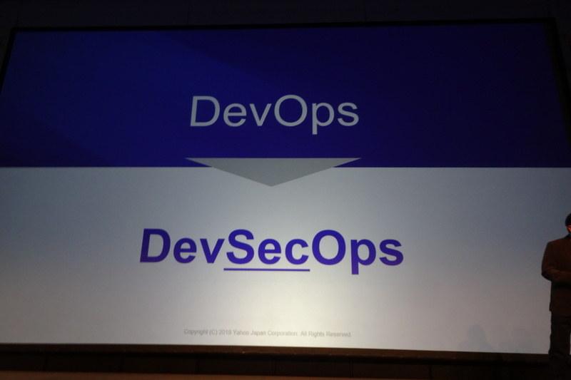DevSecOpsでセキュリティにCI/CD