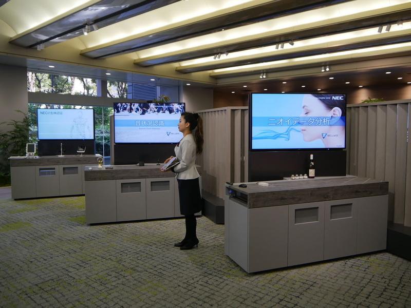 「Technology Touch Zone」では、ニオイデータ分析、音状況認識、マルチモーダル型の認証技術を紹介