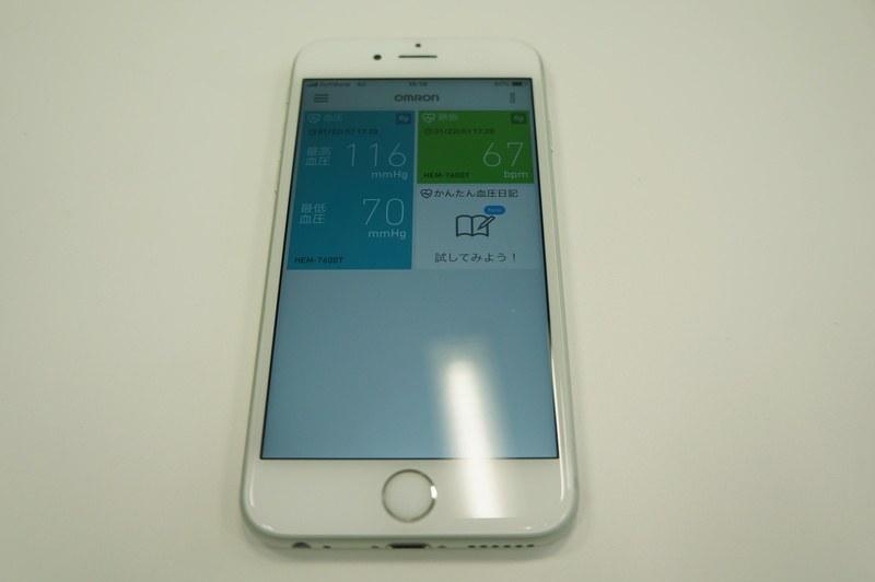 スマートフォンのOMRON connectアプリ