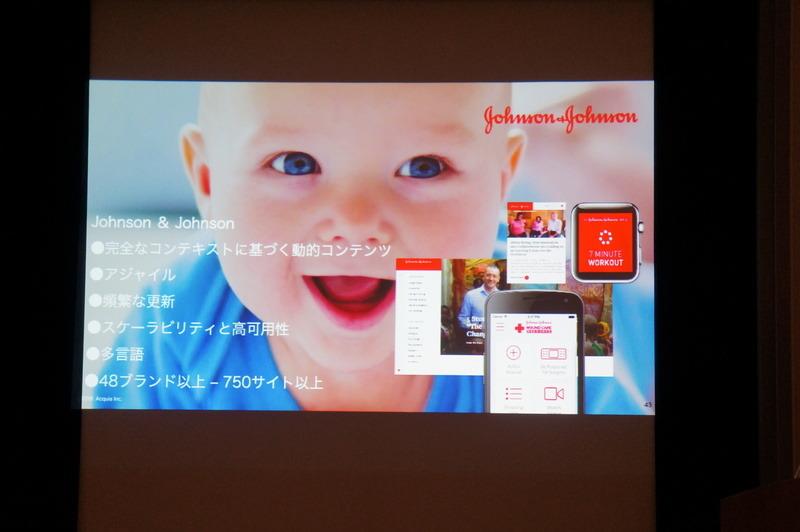 Johnson & Johnsonの事例。48ブランド以上の750サイト以上を一元管理